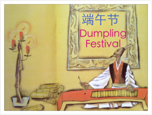 Keeping the tradition alive - Dumpling Festival