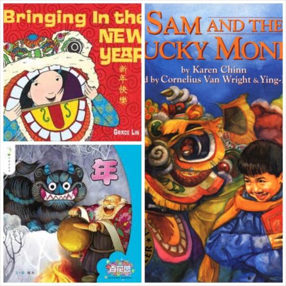 Lunar_New_Year_Books_Homeschool_Crafts