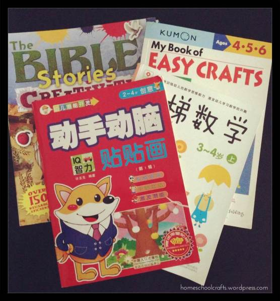 Preschool activity books for homeschooling