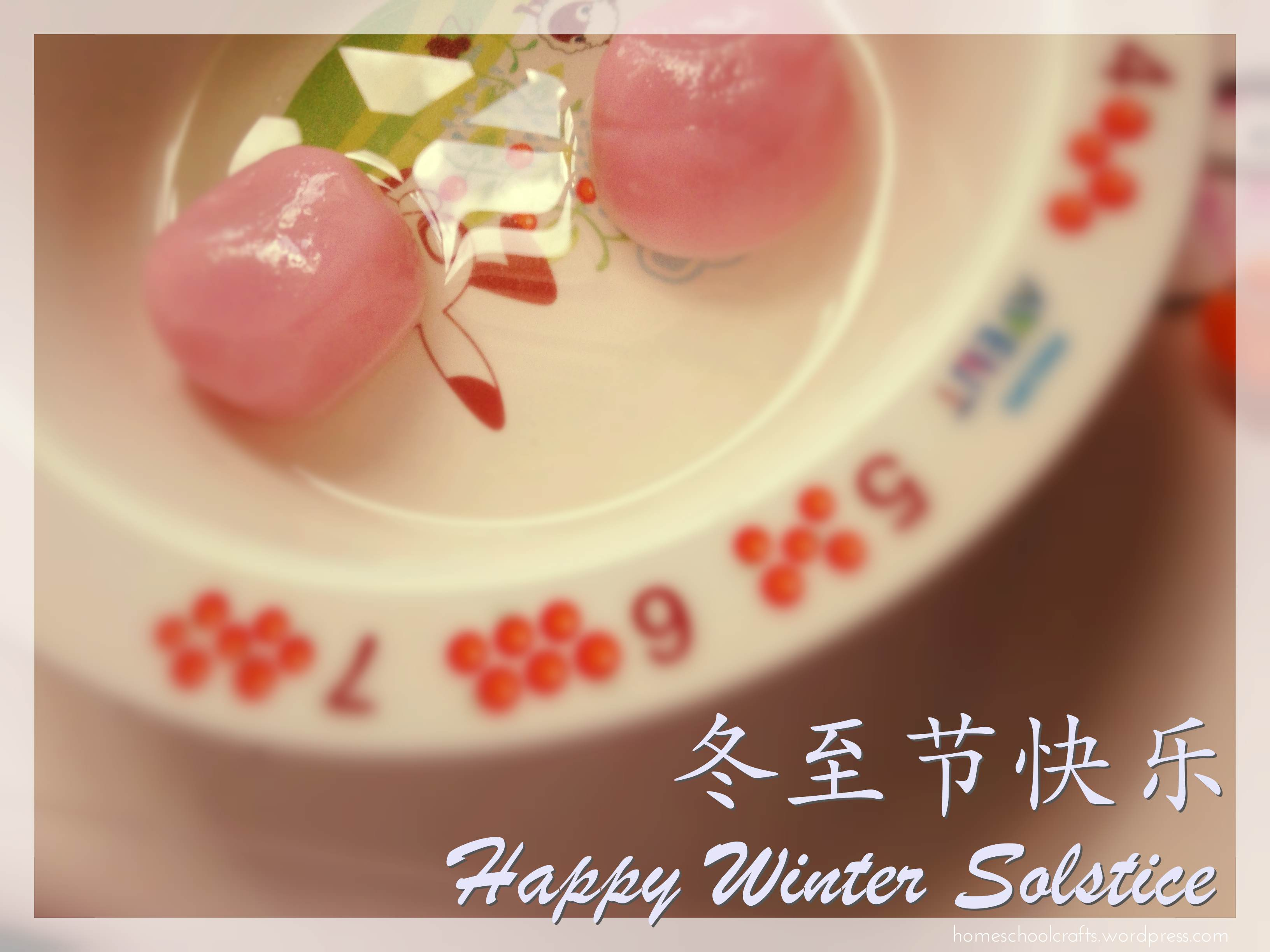 Happy Winter Solstice Homeschool Crafts