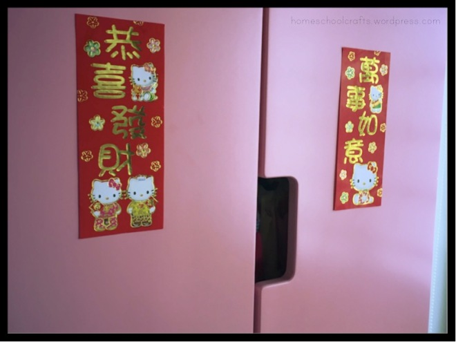 Chinese-New-Year-2016-Couplets-Homeschool-Crafts