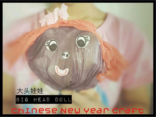 Chinese-New-Year-2016-Homeschool-Crafts