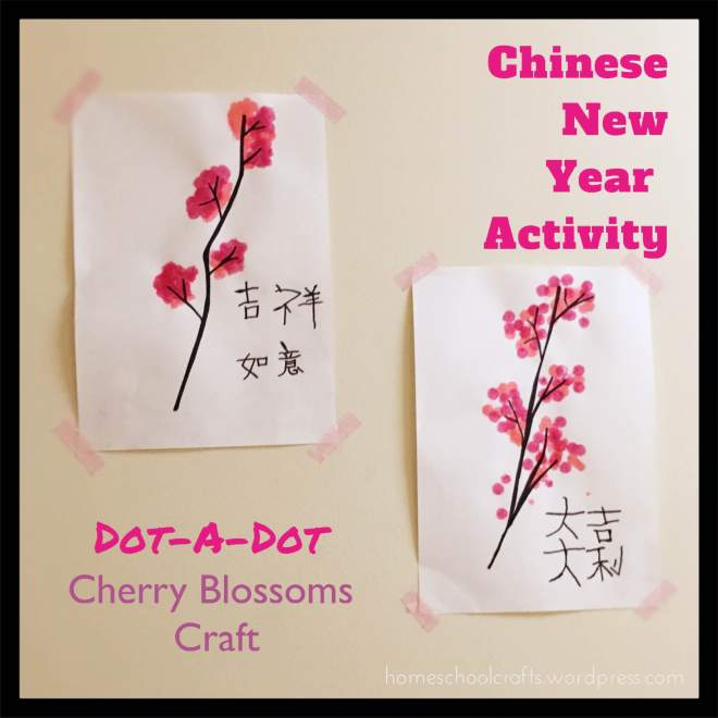 CNY-Dot-A-Dot-Cherry-Blossoms-Activity-Homeschool-Crafts.jpg