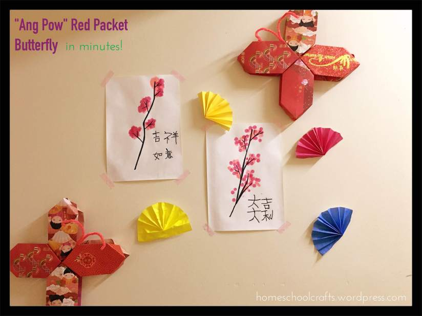 Ang-Pow-Red-Packet-Butterfly-Homeschool-Crafts