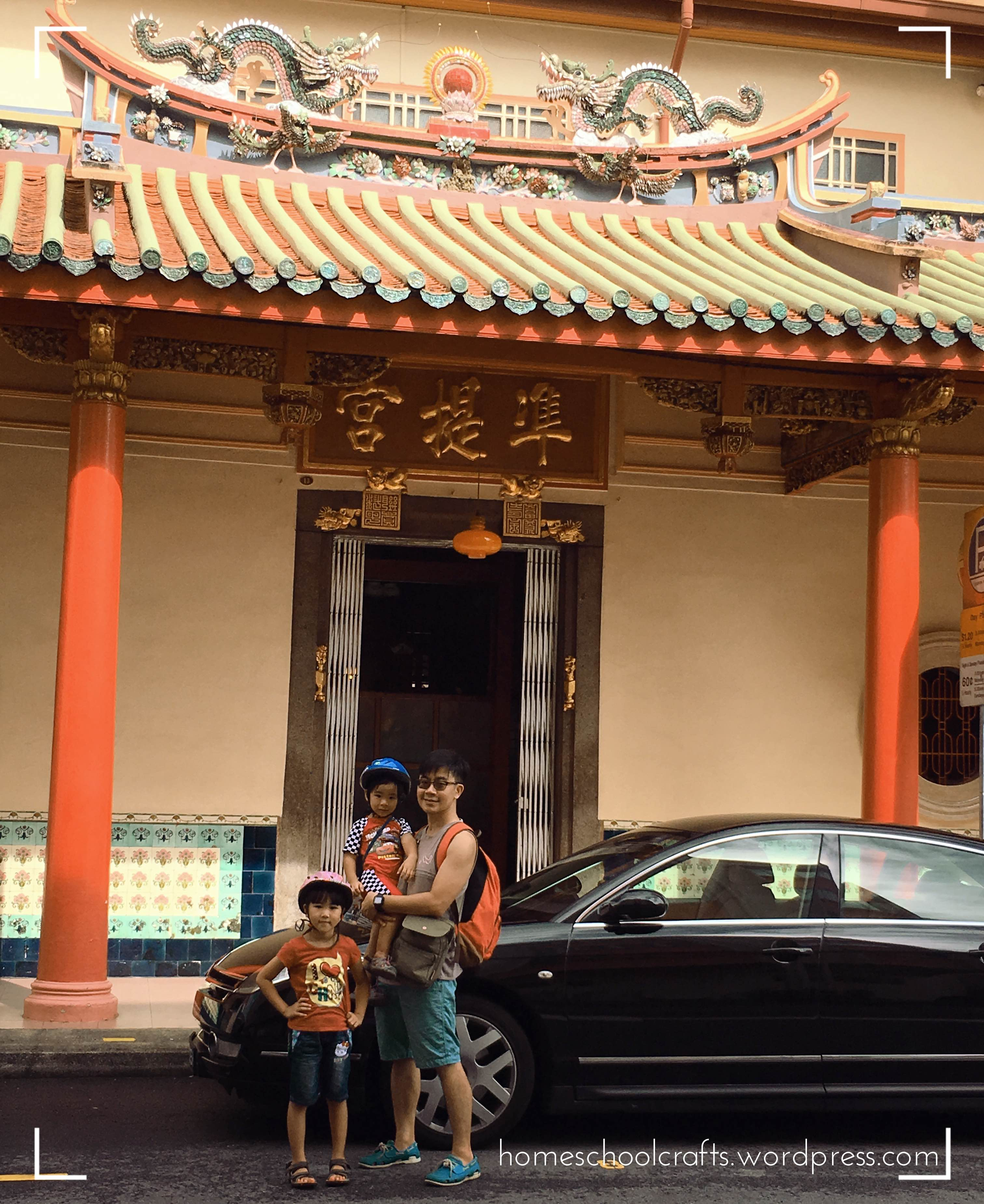 Chinatown-Trail-Singapore-Cundhi-Gong-Temple-Homeschool-Crafts.jpg